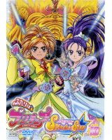futari wa pretty cure - 131507