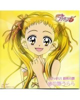 futari wa pretty cure - 134337