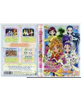 futari wa pretty cure - 140501