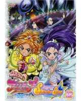 futari wa pretty cure - 142449