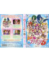 futari wa pretty cure - 164546