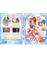 futari wa pretty cure - 164548