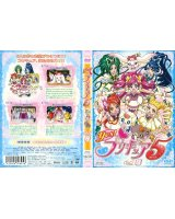 futari wa pretty cure - 171903
