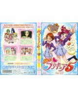 futari wa pretty cure - 171907