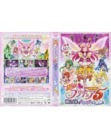 futari wa pretty cure - 174769