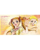 futari wa pretty cure - 176276