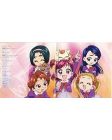 futari wa pretty cure - 176279
