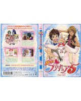 futari wa pretty cure - 192442