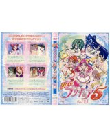 futari wa pretty cure - 192444
