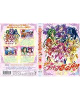 futari wa pretty cure - 192445