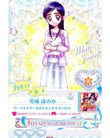 futari wa pretty cure - 195507