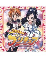 futari wa pretty cure - 31945