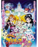 futari wa pretty cure - 37162