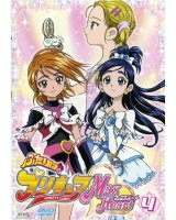 futari wa pretty cure - 47650