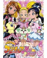 futari wa pretty cure - 47652