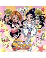 futari wa pretty cure - 47715