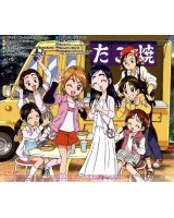 futari wa pretty cure - 47716