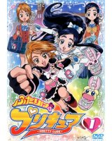 futari wa pretty cure - 47796