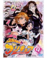 futari wa pretty cure - 47832