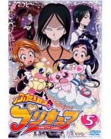 futari wa pretty cure - 47833