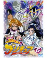 futari wa pretty cure - 47840