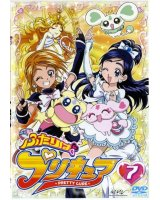 futari wa pretty cure - 48074
