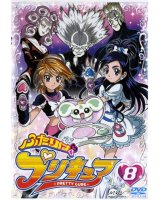 futari wa pretty cure - 48077