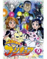 futari wa pretty cure - 48079