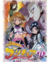 futari wa pretty cure - 48084