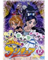 futari wa pretty cure - 48087