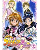 futari wa pretty cure - 48363