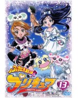 futari wa pretty cure - 48364