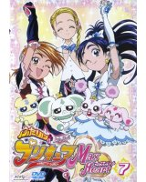 futari wa pretty cure - 51813
