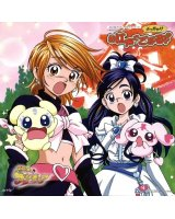 futari wa pretty cure - 54506