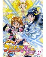 futari wa pretty cure - 57873