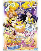 futari wa pretty cure - 57875