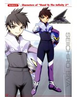 BUY NEW future gpx cyber formula - 147782 Premium Anime Print Poster