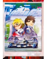 BUY NEW future gpx cyber formula - 35834 Premium Anime Print Poster