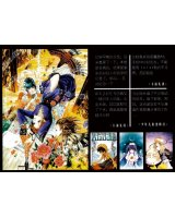 BUY NEW future studio - 123245 Premium Anime Print Poster