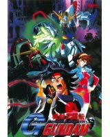 BUY NEW g gundam - 24575 Premium Anime Print Poster