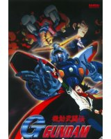 BUY NEW g gundam - 24621 Premium Anime Print Poster