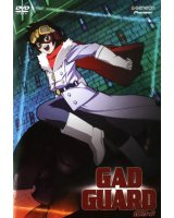 BUY NEW gad guard - 37034 Premium Anime Print Poster