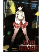 BUY NEW gad guard - 37036 Premium Anime Print Poster