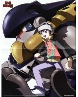 BUY NEW gad guard - 37042 Premium Anime Print Poster