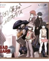 BUY NEW gad guard - 90949 Premium Anime Print Poster