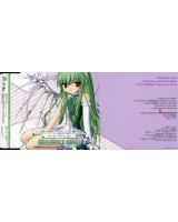 BUY NEW galaxy angel - 100655 Premium Anime Print Poster