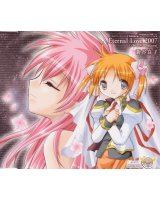 BUY NEW galaxy angel - 101429 Premium Anime Print Poster