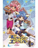 BUY NEW galaxy angel - 110135 Premium Anime Print Poster