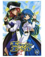 BUY NEW galaxy angel - 110304 Premium Anime Print Poster