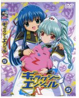 BUY NEW galaxy angel - 110305 Premium Anime Print Poster